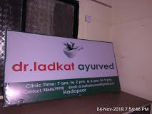 Dr Ladkat Ayurved