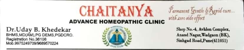 Chaitanya Advance Homoeopathic Clinic