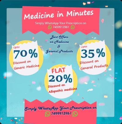Online Medicine Discount
